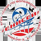 «КГАУ СШОР по волейболу «ЕНИСЕЙ» имени Э.А. Носкова», 2018